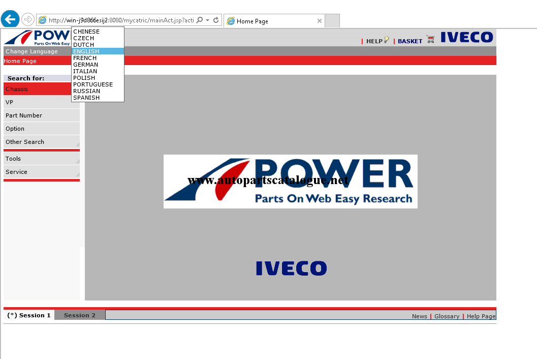 IVECO Power EPC Truck & bus 2019 Parts Catalog -