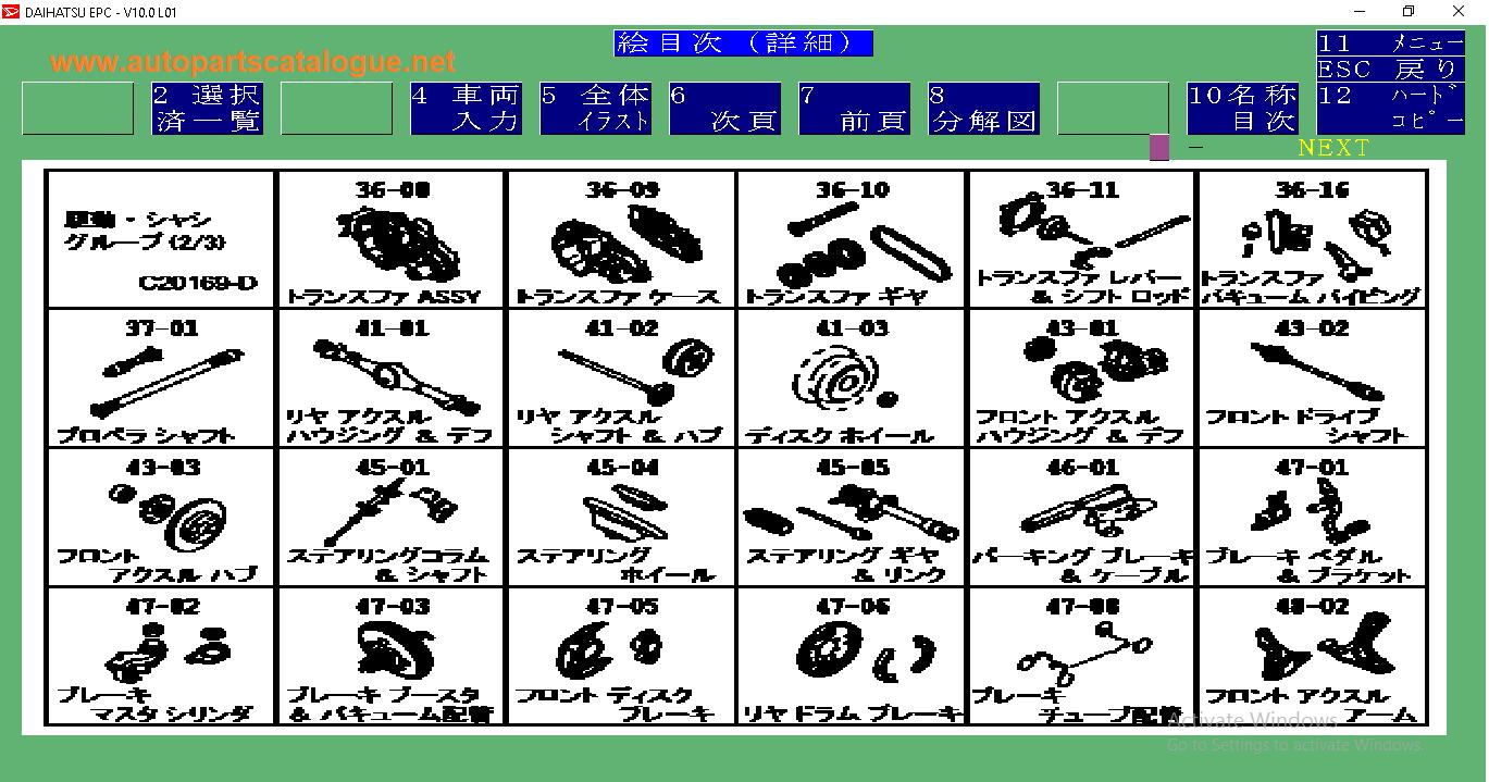 DAIHATSU JAPAN EPC Parts Catalog [04 2018] - AutoPartsCatalogue