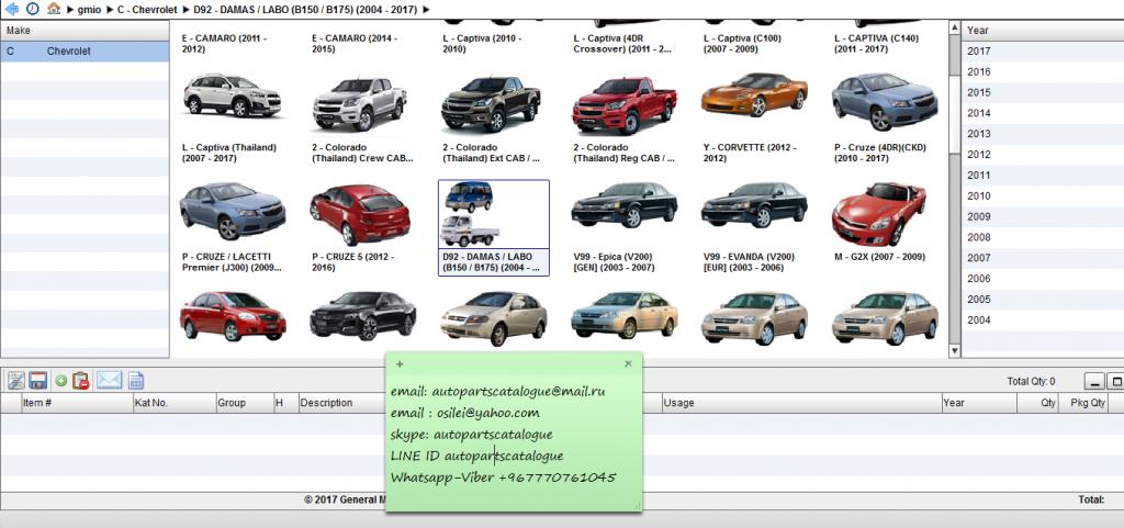 Chevrolet Korea EPC, GM Daewoo EPC [07 2019] Parts Catalog