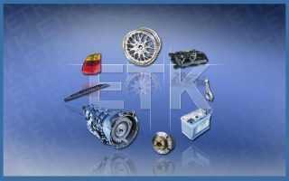 BMW, Mini ,Rolls Royce ETK [2020] Spare Parts Catalog